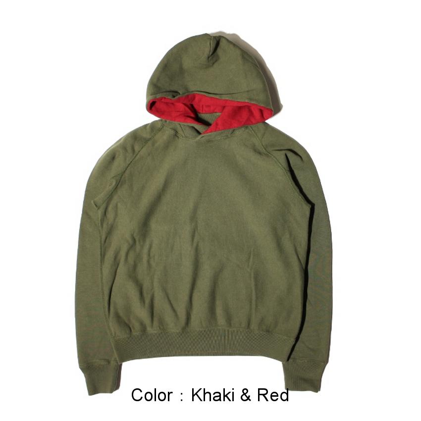Khaki & Red